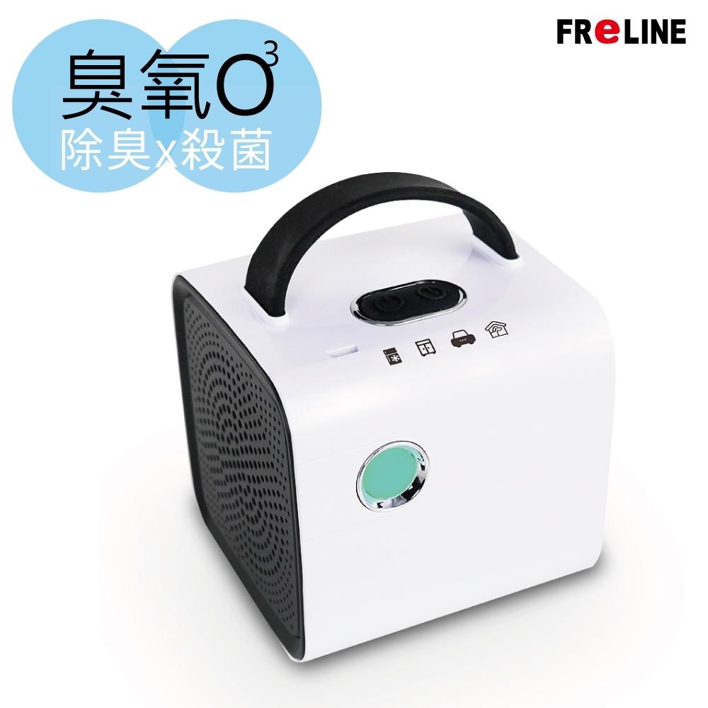 FReLINE 攜帶式臭氧機 FDM-013A