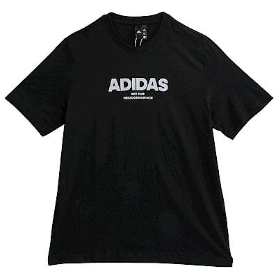 Adidas ESS ALLCAP-短袖上衣-男
