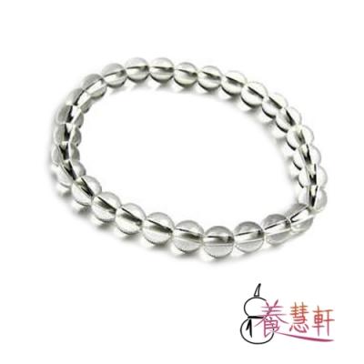(超值2入組) 養慧軒 天然白水晶特A級 圓珠手鍊(直徑13mm)