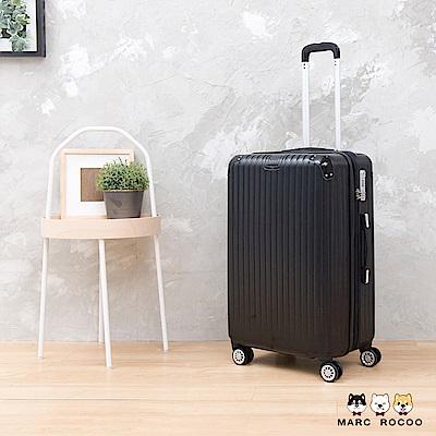 MARC ROCOO-25吋-旅人美學大容量輕量行李箱-72952-星夜黑
