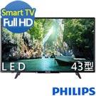 PHILIPS飛利浦 43吋 FHD連網低藍光液晶顯示器+視訊盒 43PFH5800
