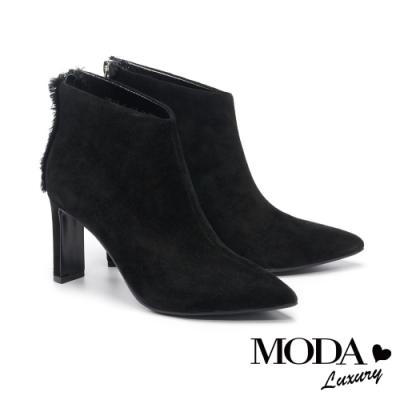 短靴 MODA Luxury 簡約率性流蘇點綴尖頭造型高跟短靴-深黑