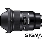 SIGMA 24mm F1.4 DG HSM ART for SONY E