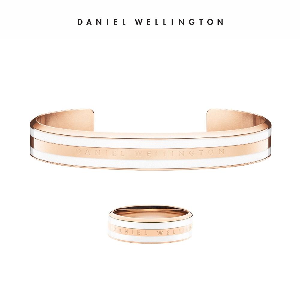 DW 禮盒 Classic Bracelet 時尚奢華手鐲x戒指組 玫瑰金x白-S