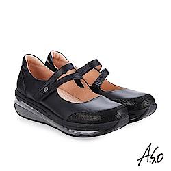 A.S.O 人體工學超能力氣墊鞋 黑