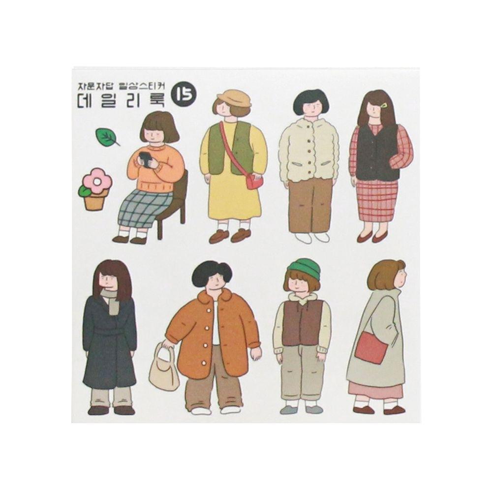 Indigo 女子日常自剪貼紙(4入)-15每日穿搭V1