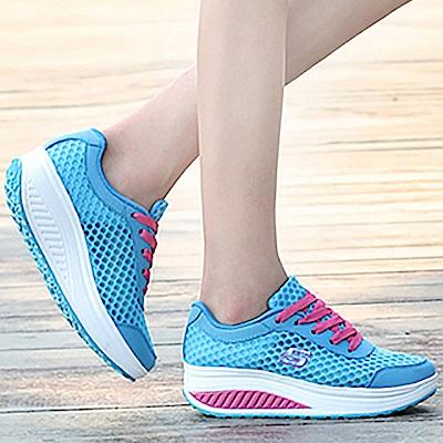 韓國KW美鞋館 耀眼配系字母網面輕量健走鞋-藍