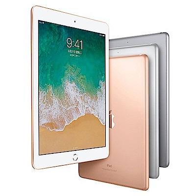 (皮套組合) Apple New iPad 128G (2018版) 9.7吋平板