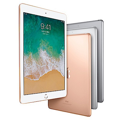(皮套組合) Apple New iPad 32G (2018版) 9.7吋平板