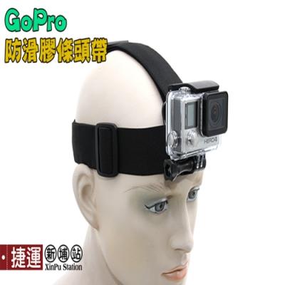 GoPro快拆頭部綁帶ACHOM-001.頭戴式防滑膠條海綿通用固定卡槽運動攝影機相機頭帶