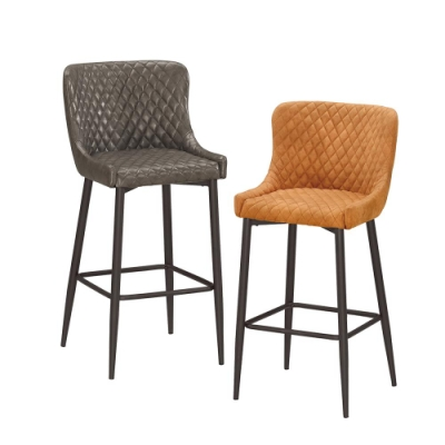 Boden-米洛特時尚吧台椅/高腳椅/單椅(兩色可選)-50x56x105cm