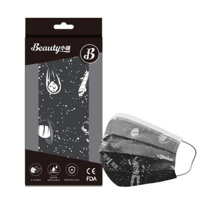 Beauty小舖 印花3層防護口罩-太空漫步(10入/盒)