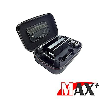 MAX+ 任天堂 Switch全週邊豪華收納手提硬殼包