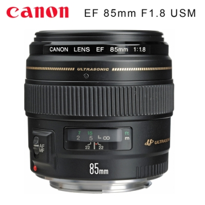 Canon EF 85mm F1.8 USM 中距定焦鏡頭 (平行輸入)