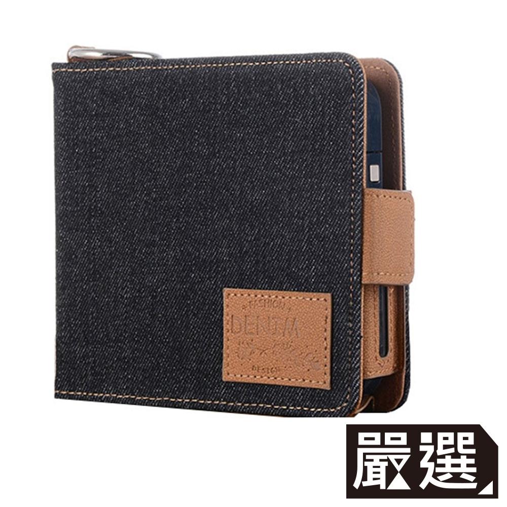 嚴選 專為IQOS設計 高檔雙材質加熱菸配件全收納皮套