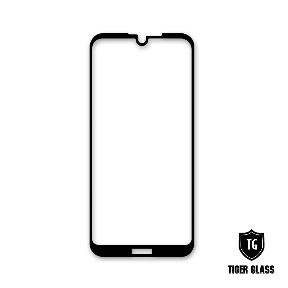 T.G Nokia 4.2 全包覆滿版鋼化膜手機保護貼(防爆防指紋)