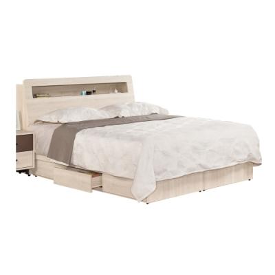 文創集 布拉森5尺雙人床台(床頭箱+三抽床底+不含床墊)-151.5x213.5x98.5cm免組