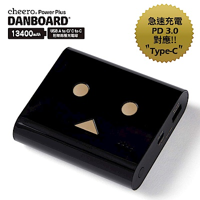 [PD快充版]cheero阿愣13400mAh 雙輸出行動電源-艷黑