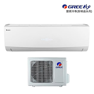 GREE格力 10-12坪變頻冷暖一對一分離式GSDP-72HO/GSDP-72HI