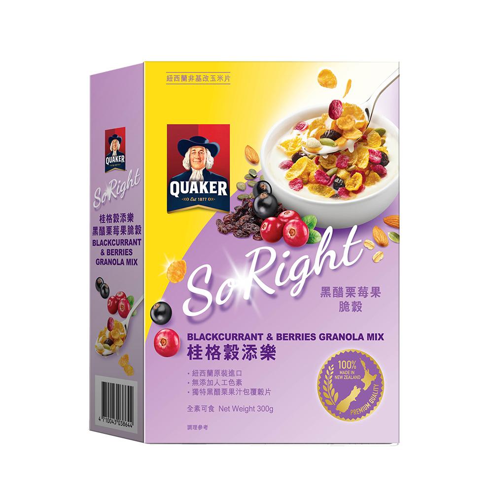 桂格穀添樂 黑醋栗莓果脆穀(300g)組合