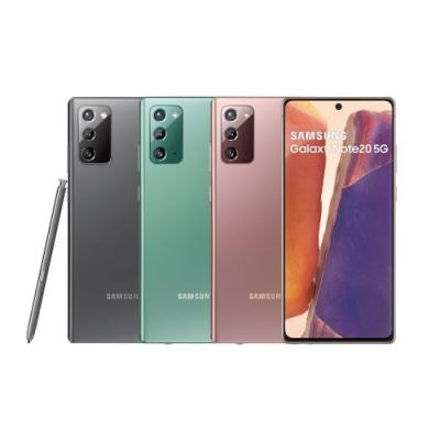 【拆封新品】Samsung Galaxy Note 20 5G (8G/256G) 6.7吋手機