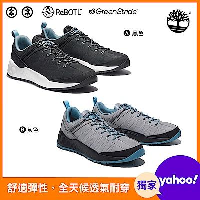 [限時]Timberland男款GreenStride磨砂革健行鞋(2款任選)