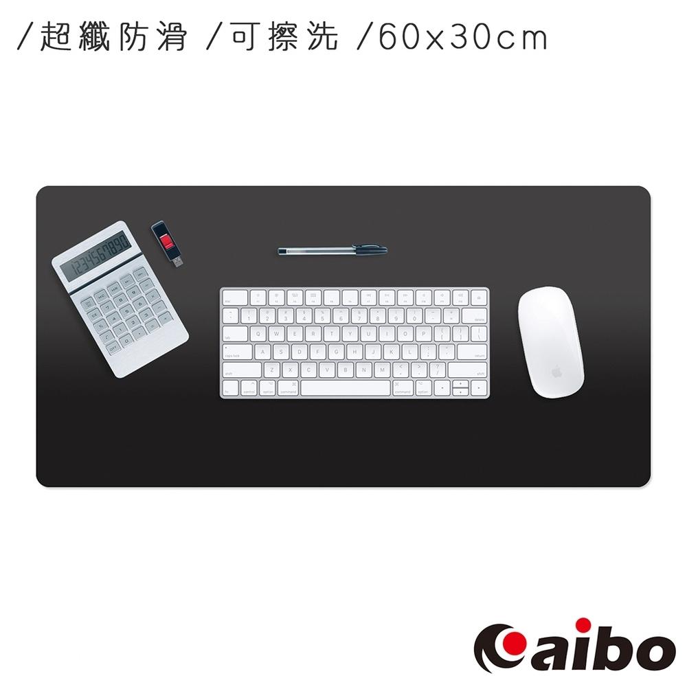 超纖防滑可擦洗 素色皮革滑鼠墊(60x30cm) product image 1