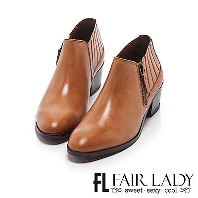 Fair Lady 素色皺摺拉鍊皮革短靴 棕