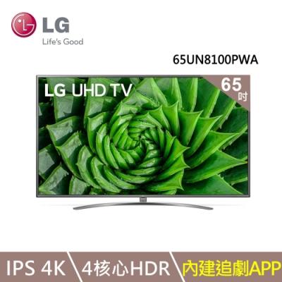 LG樂金 65UN8100PWA 65型 4K AI語音物聯網電視