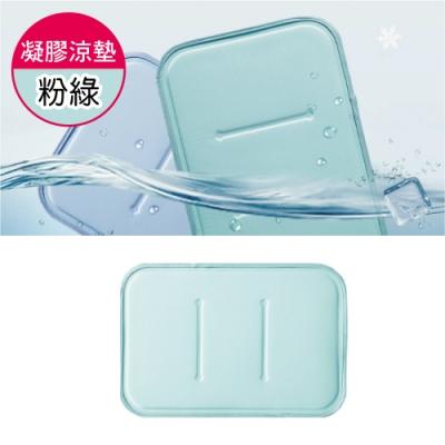 【生活良品】日本凝膠涼感冰涼墊/坐墊/寵物墊/枕墊-粉綠色加長版