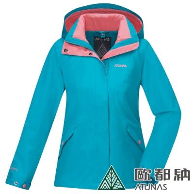 【ATUNAS 歐都納】女GORE-TEX+羽絨內衫二件式外套A1GT1905W藍綠