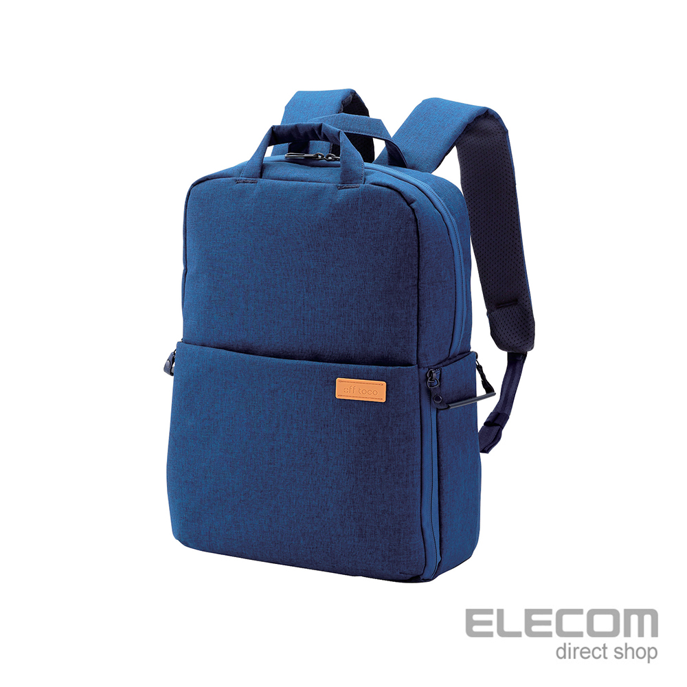 ELECOM 帆布多功能旅行後背包(L)S041-藍