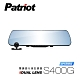 愛國者 S400G 1080P 雙鏡頭後視鏡行車記錄器-GPS測速版(送16G記憶卡) product thumbnail 1