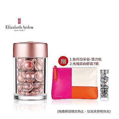 Elizabeth Arden 伊麗莎白雅頓 玫瑰金抗痕膠囊(30顆)