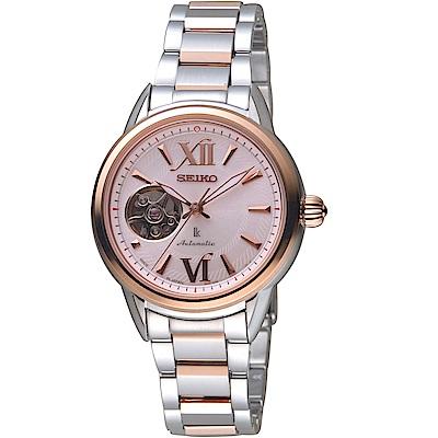 SEIKO精工LUKIA綾瀨遙廣告款機械錶(SSA796J1)-雙色