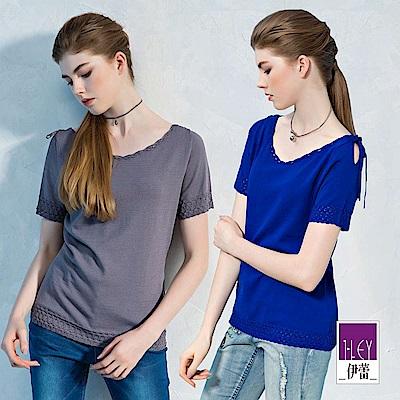 ILEY伊蕾 縷空露肩綁帶造型針織上衣(灰/藍)