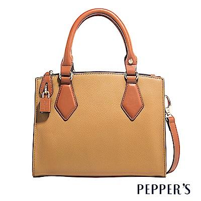PEPPER`S Nicole 牛皮鎖頭手提包 - 瑪琪朵棕