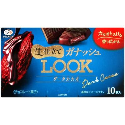 不二家 LOOK代可可脂巧克力[濃郁](55g)