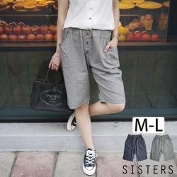 輕盈日常排釦短褲工作褲(M-L) SISTERS