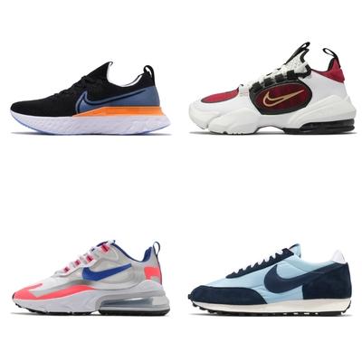 Nike 慢跑React 訓練Alpha 休閒DBreak 男鞋 休閒Max 270 女鞋