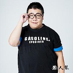男人幫美式英文字母純棉加大尺碼印花T恤(T1556)