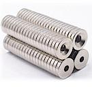 ED006 10入裝 圓型磁鐵片 辦公室磁鐵 釹鐵硼強力磁鐵 20x5mm帶孔磁鐵