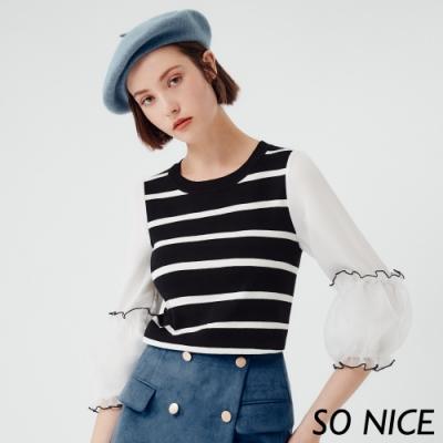 SO NICE俏麗造型袖拼接針織上衣