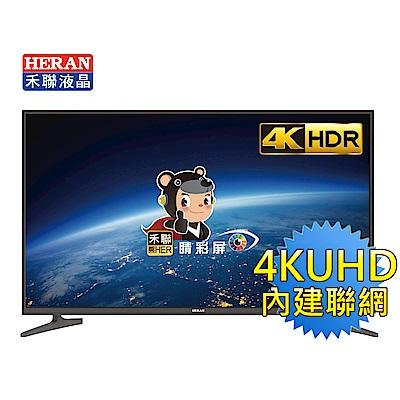 福利品-HERAN禾聯50吋4KHDR聯網LED液晶顯示器HC-50J2HDR