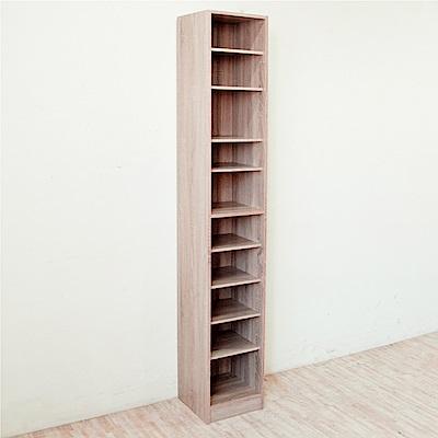 《HOPMA》DIY巧收十格間隙櫃-寬29 x深27 x高179cm