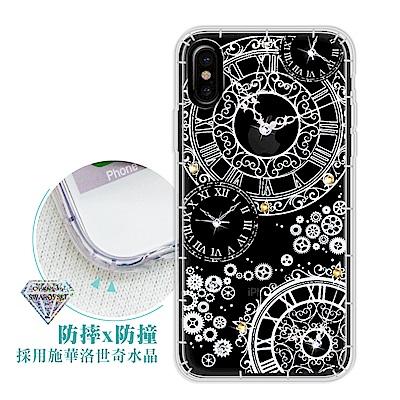 iPhone Xs / X 5.8吋 浪漫彩繪 水鑽空壓氣墊手機殼(齒輪之星)