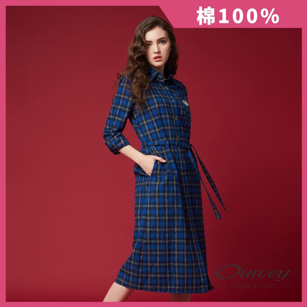 OUWEY歐薇 率性格紋長版洋裝(藍)