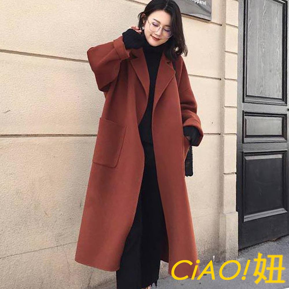 純色開衩下擺寬鬆長款毛呢外套 (共二色)-CIAO妞