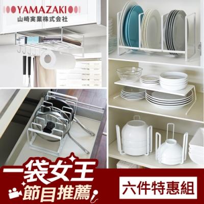 日本YAMAZAKI-一袋女王限定組★居家收納/廚房收納