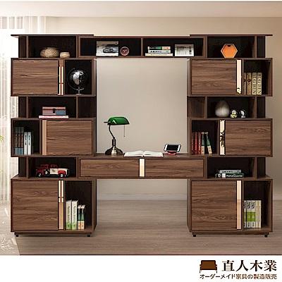 日本直人木業-ALEX胡桃木簡約250CM書桌櫃組